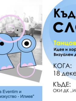 FB-performance-cover-01-logos (1)